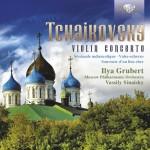 Ilya Grubert · Moscow Philharmonic Orchestra, Vassily Sinaisky - Pyotr Ilyich Tchaikovsky: Violin Concerto and other works
