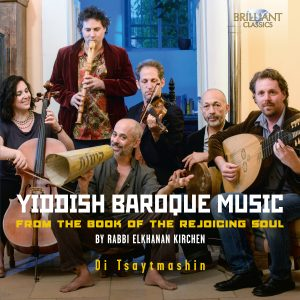 95338 Yiddish Baroque Music